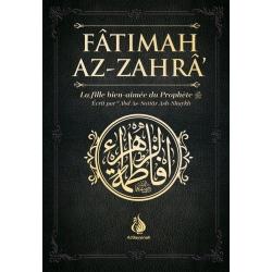 Fâtimah Az-Zahrâ