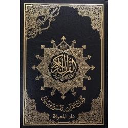 Coran Arabe/tajwid