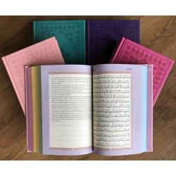 Coran arc en ciel n°2...