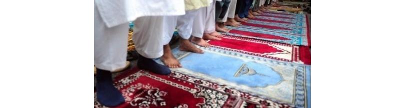 Tapis de prière